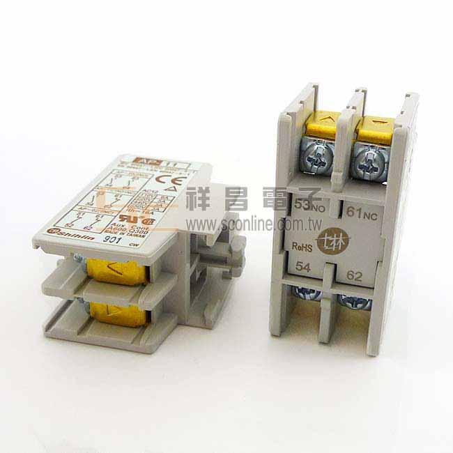 士林電機 AP-11 2P上裝式 輔助接點組