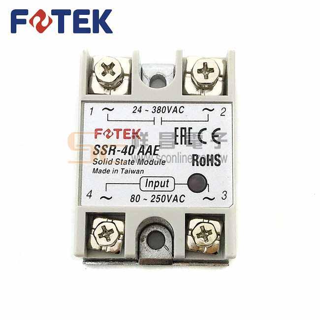 FOTEK SSR-40AAE 固態繼電器