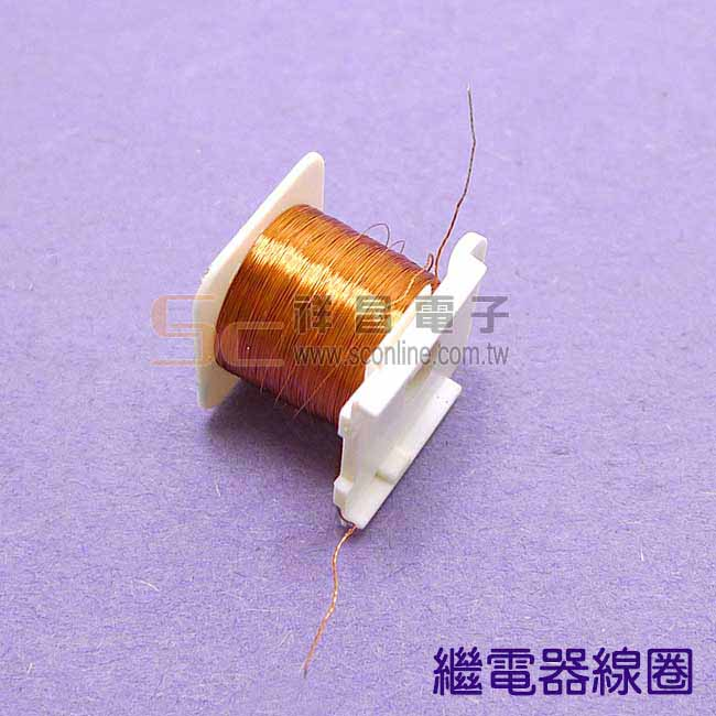 24VDC 498Ω 繼電器線圈