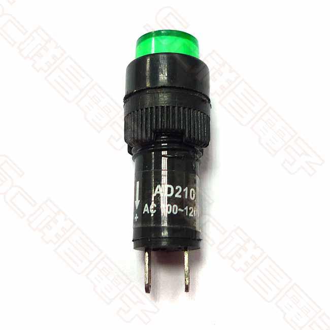 10mm 110V 法式指示燈 LED燈 (綠色)