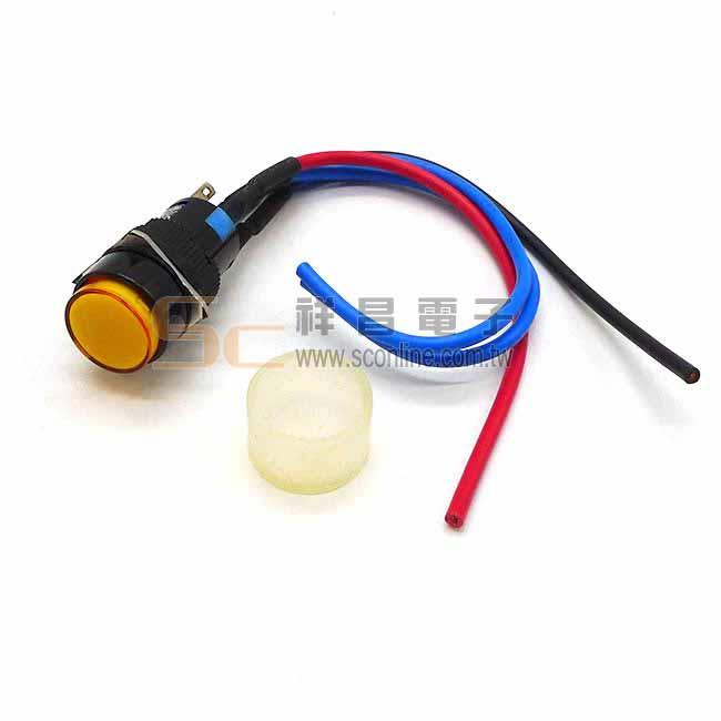 Ø16mm 照光防水押扣 12V LED 指示燈 (黃色)