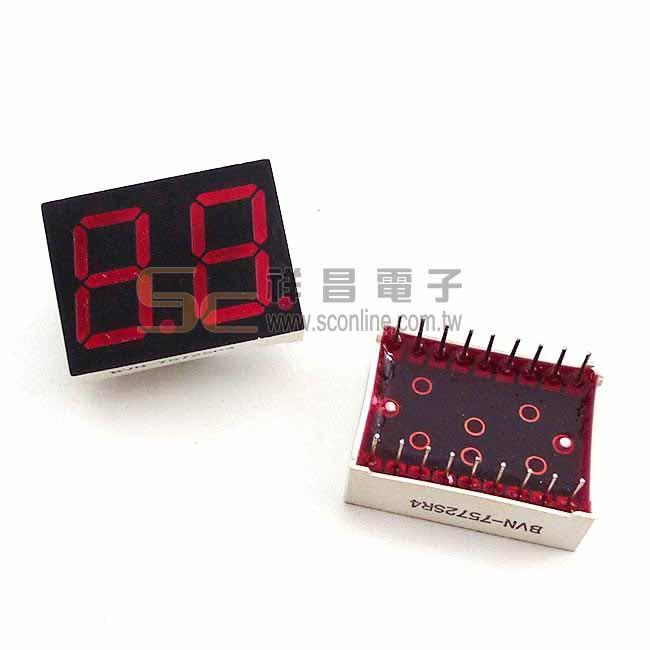 0.56吋 雙8 超亮紅 黑面紅膠 LED 兩位數七段顯示器 (單顆入) (共陰)