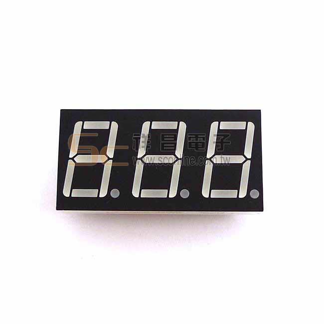 0.56吋 三8 超亮紅 黑面白 LED 三位數七段顯示器 LT0566SRWK (單顆入) (共陽)