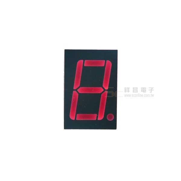 0.56 單8 共陽 (黑面紅膠)七段顯示器