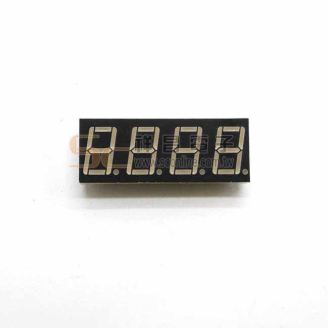 0.56吋 4個8 四個八 LED 七段顯示器 (共陰) (綠光)