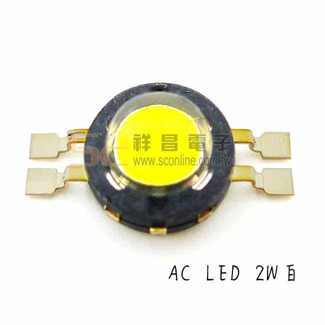 AC LED 110V 2W (白光)