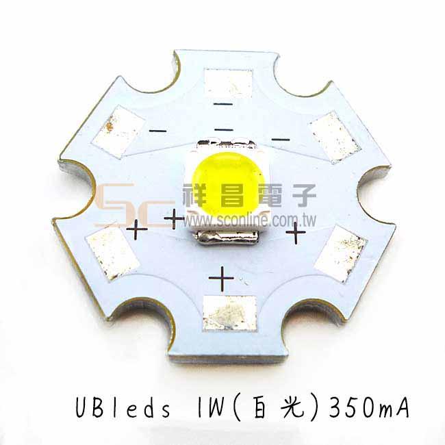 UBleds 1W 350mA (白光)