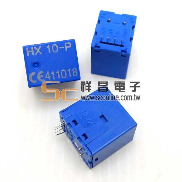 LEM 瑞士製 HX 10-P 開環電流傳感器 電流轉換器