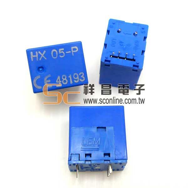 LEM 瑞士製 HX 05-P/SP2 開環電流傳感器 電流轉換器