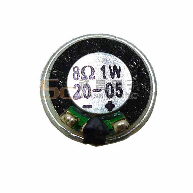 ZK-20PW-02 8Ω 1W 20MM 薄型內磁喇叭