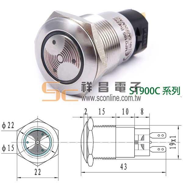 19mm 不鏽鋼 金屬平面環形蜂鳴器 DC12V 紅光
