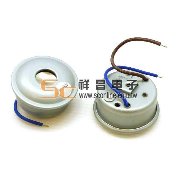 AC110V 鐵殼蜂鳴器 ( 單入 )