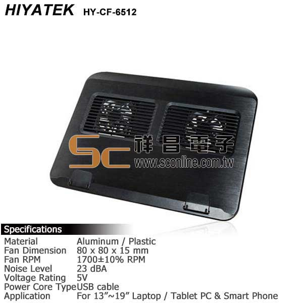HIYATEK HY-CF-6512平板+手機散熱墊