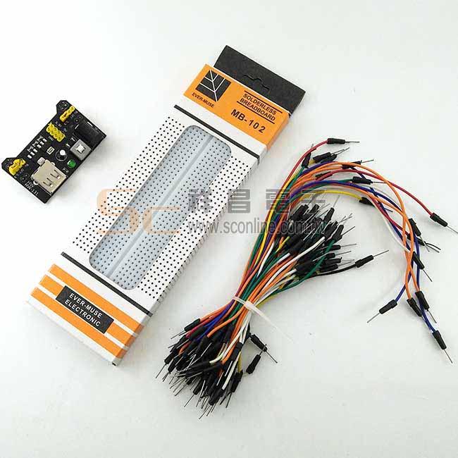 DIY專用套件 麵包板MB-102 + 電源模組 + 跳線