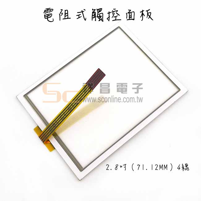 電阻式觸控面板 (MIKROE-241)