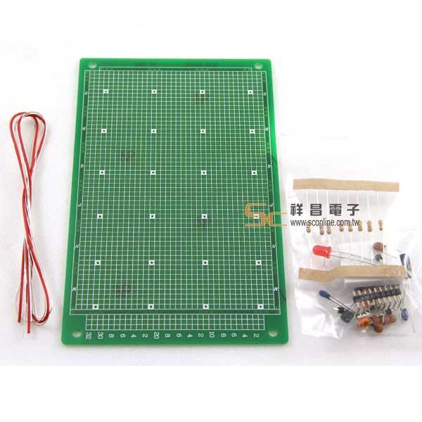 半套(無IC)-交通主電路材料包FRP