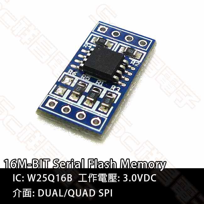 W25Q16JV 16M-BIT Serial Flash Memory