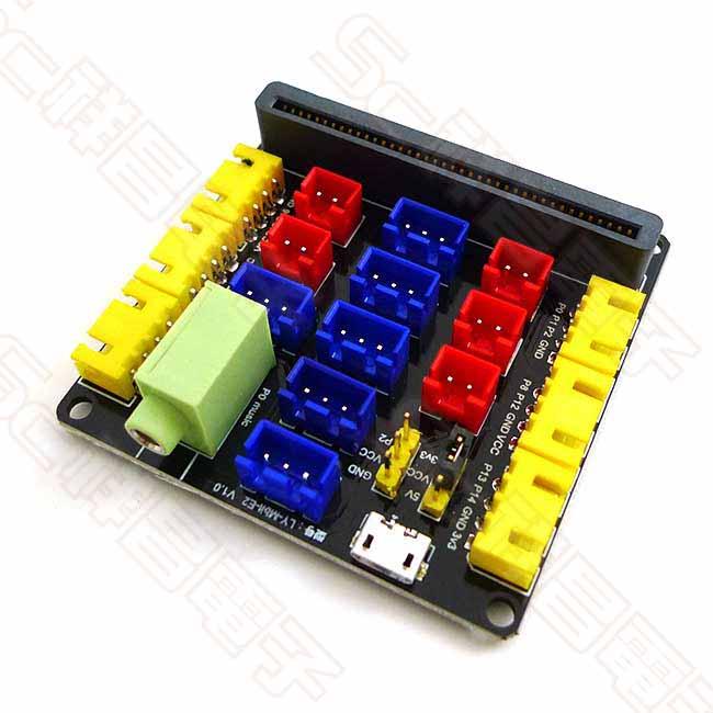 micro bit Board 擴展板 III