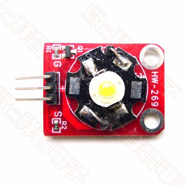HW-269 3W 大功率 LED模組 LED套件