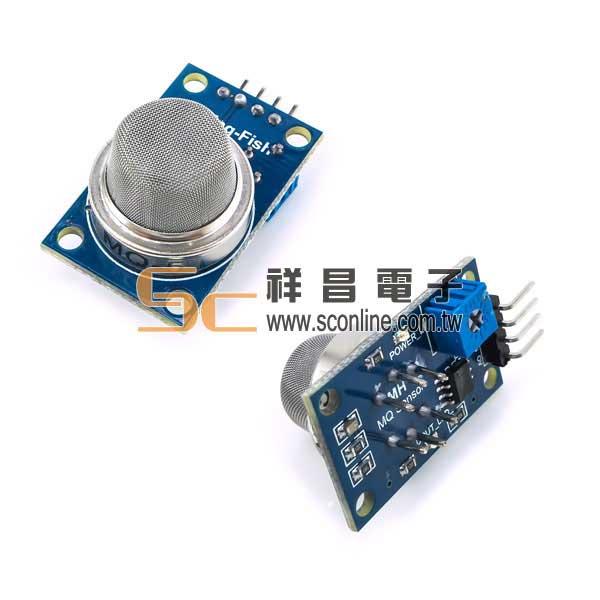 Arduino MQ-5 氣體傳感器模組