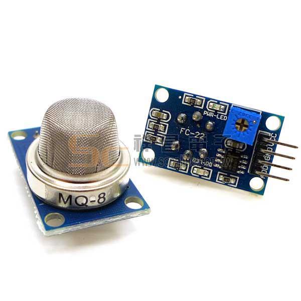MQ-8 氫氣測器模組  氣體感測器模組 空氣檢測