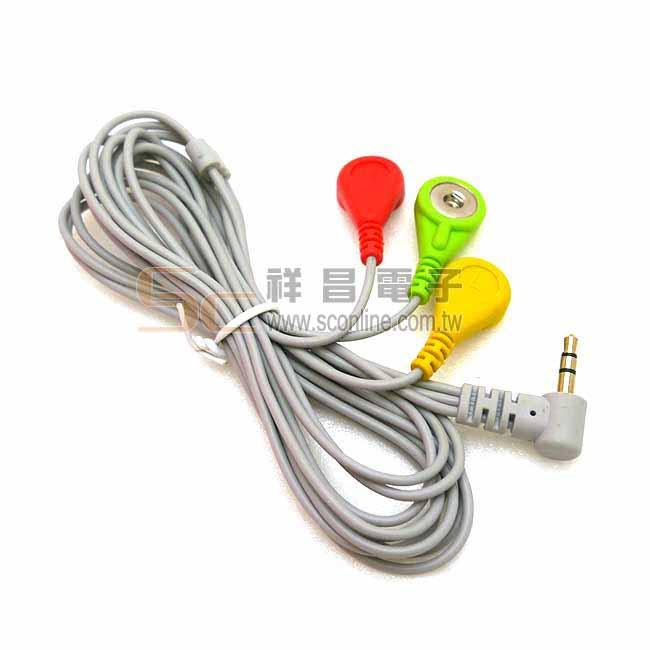 ECG-WIRE 心電貼片三聯導線