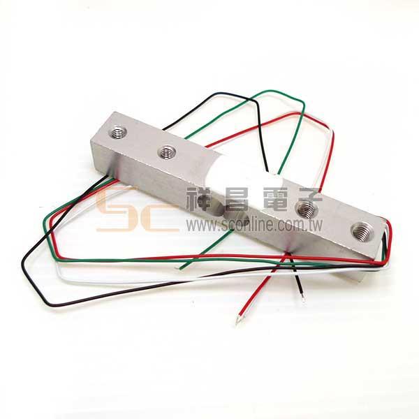 Arduino 611N-1KG 高精度高穩定性應力計-1公斤