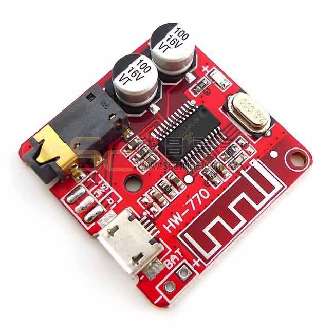 藍牙4.1功率放大器模組 XH-A250 (立體聲)