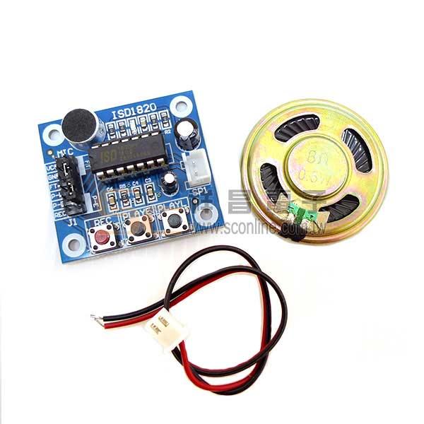 Arduino ISD1820 語音錄放音模組