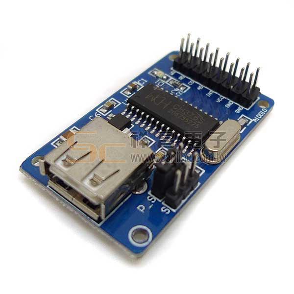 Arduino CH376S USB儲存裝置模組