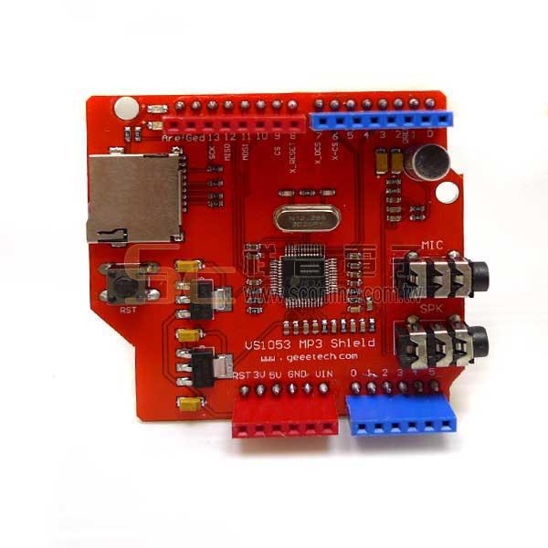 Arduino MP3-2-SLD 高音質mp3播放模組