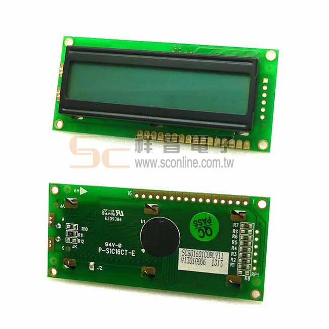 LCD 顯示板 1611 LMC-SSC1C16DLGY 液晶顯示模組  背光