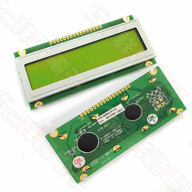 碧悠 液晶顯示模組 LCD 20*2 (無背光)