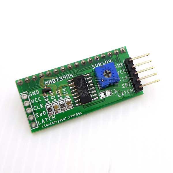 Arduino 74HC595 LCD轉接板