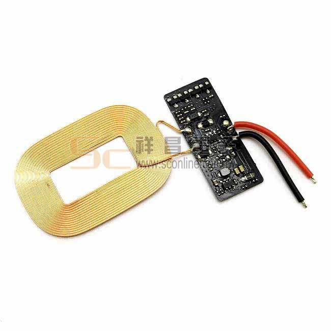 無線充電器模組(接收端)