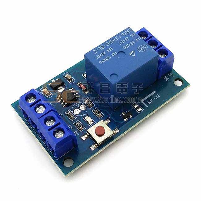 DC12V單鍵繼電器模組