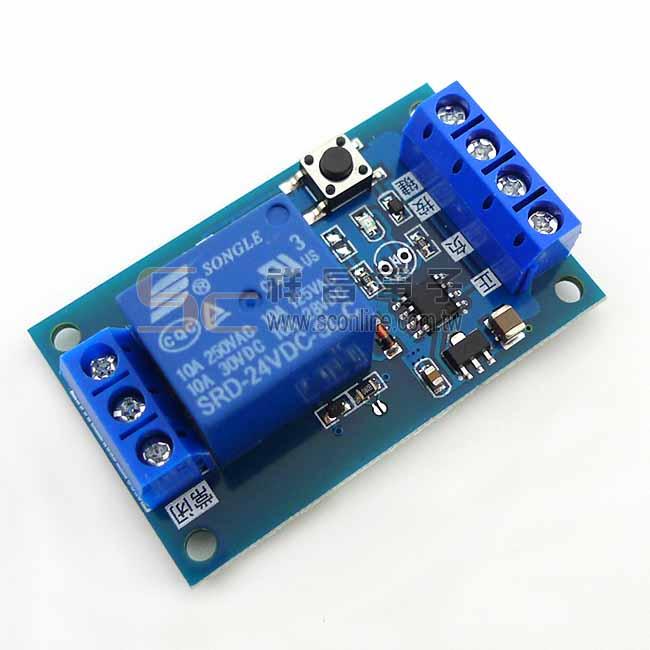 DC24V 單鍵繼電器模組