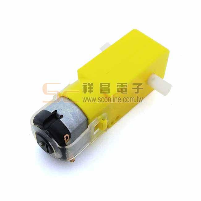Arduino 1:120 減速馬達 TT130 電機 TT馬達 自走車零配件 塑膠直流 雙軸 直流減速馬達