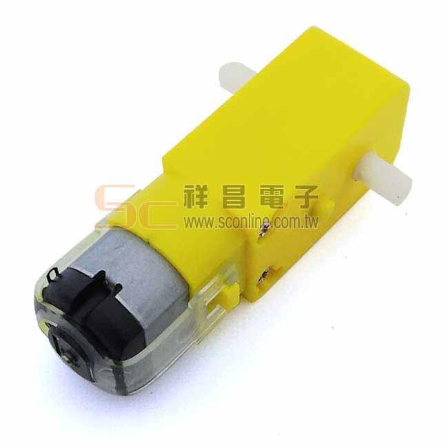 Arduino 1:220 減速馬達 TT130 電機 TT馬達 自走車零配件 塑膠直流 雙軸 直流減速馬達