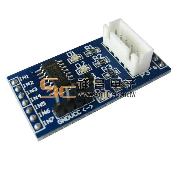 Arduino UL2003 五線四相步進馬達驅動模組