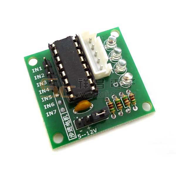 Arduino ULN2003 五線四相 步進馬達驅動板