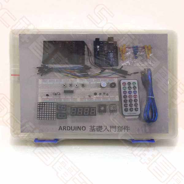Arduino 基礎入門套件