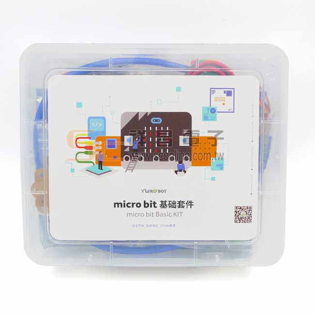 micro:bit 基礎學習套件