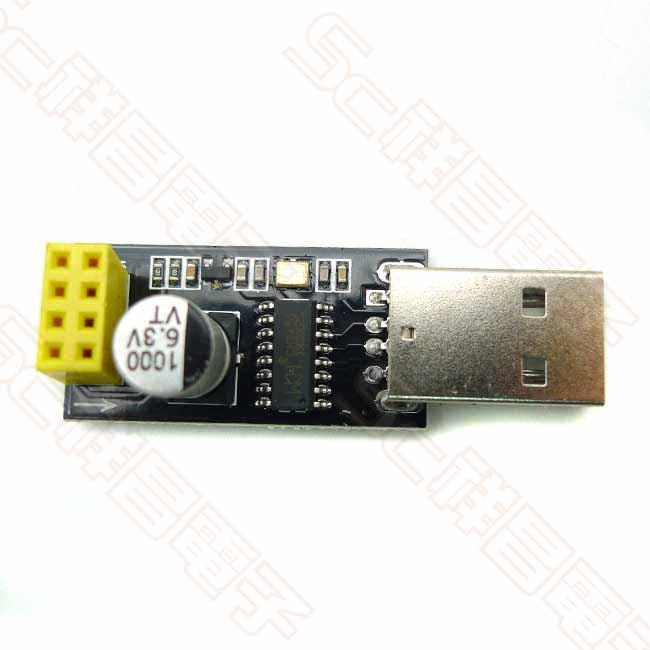 新ESP-WTR USB轉ESP8266 燒錄器  WIFI模組 WIFI模塊 WIFI轉接板