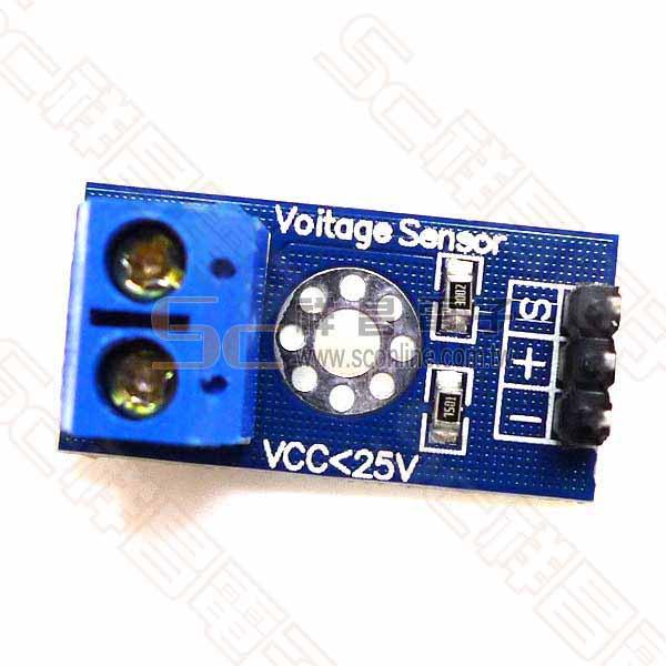 Arduino VD-01 電壓偵測/電壓檢測模組