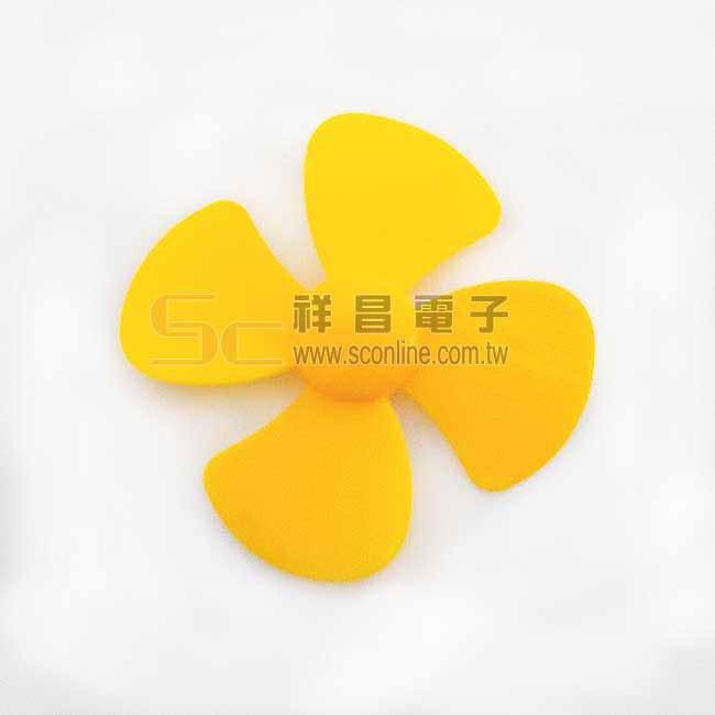 4葉扇葉 80mm (黃色)