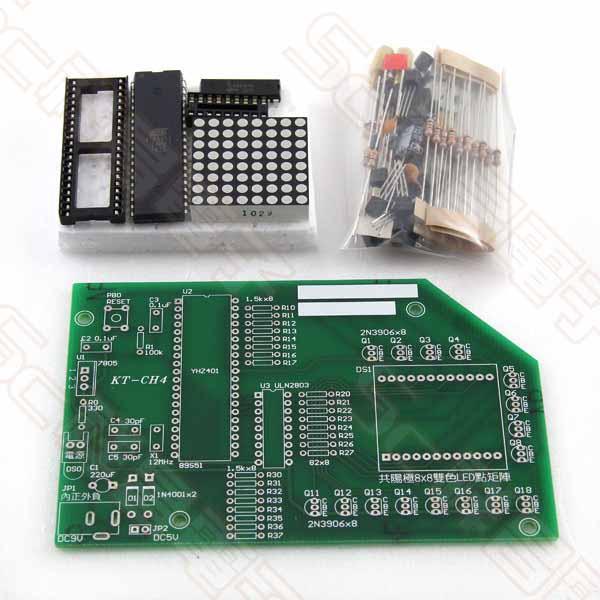 KTCH-4 8X8雙色LED點矩陣