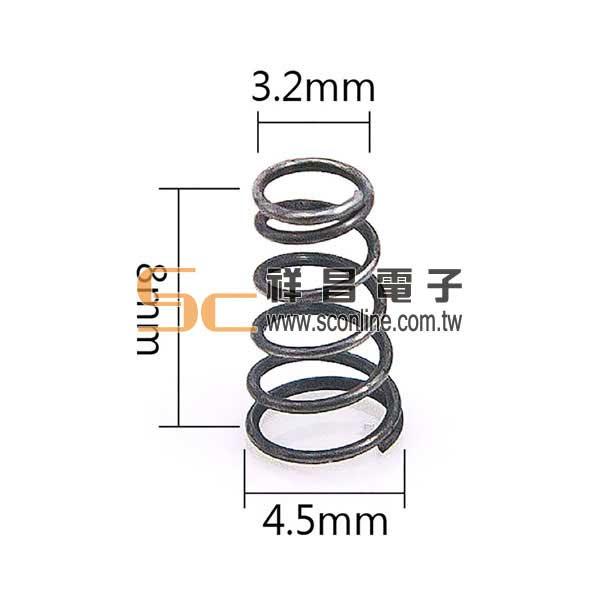 圓錐型壓縮彈簧A型 型號: 1091A (單顆)