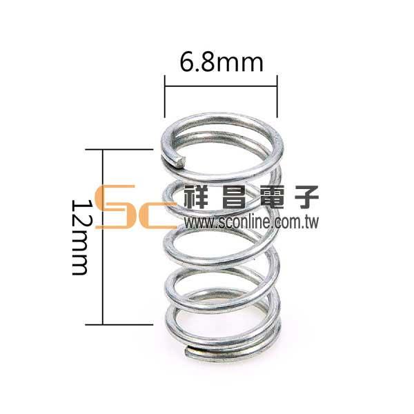 圓柱型壓縮彈簧F型 型號: 1093F (單顆)