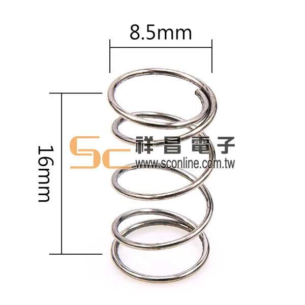 圓柱型壓縮彈簧G型 型號: 1093G (1入)
